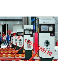 华易能提供新能源充电桩,陕西十大新能源充电桩生产厂家排名