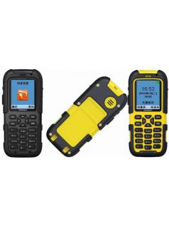 综合管廊VOIP对讲电话,管廊消防应急系统,远通管廊光纤电话系统