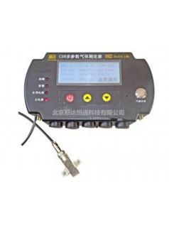 CD8多参数气体测定器