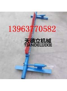 P型自调型弹簧聚氨酯清扫器 皮带机头部二道清扫器