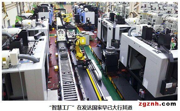 华北工控:工控机助力设备远程监控系统掌握设备的冷暖病痛