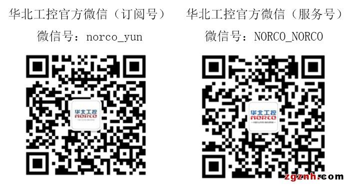 华北工控:农用无人机给油菜施农药案例中的工控机力量
