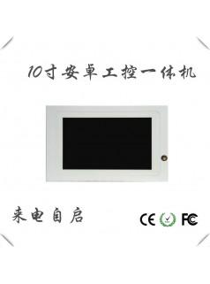 电容屏10寸工控一体机触控一体机