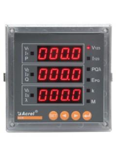 安科瑞直销ACR100E/K数码管显示网络电力仪表