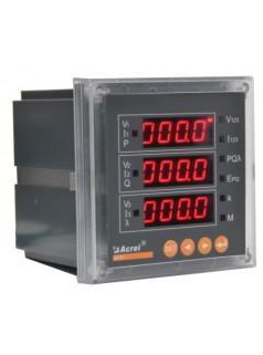 安科瑞直销ACR100E/J一路报警网络电力仪表LED显示