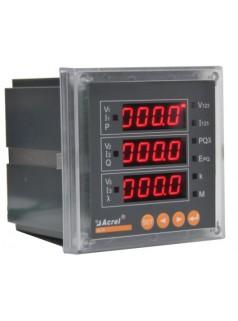 安科瑞直销ACR110E/K三相网络电力仪表LED显示
