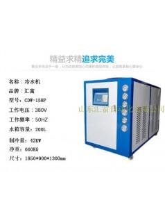吹塑机专用冷水机 汇富水循环制冷机直销