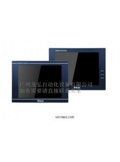步科KINCO 15寸GL150E 人机界面上市通知