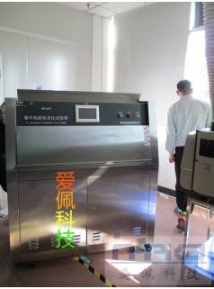 冷热冲击试验箱生产厂家