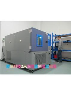 小型高低温恒定湿热试验箱