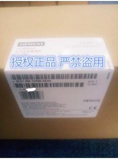 SIEMENS西门子6ES72881SR600AA0现货6ES7288-1SR60-0AA0