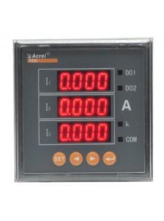 安科瑞直销PZ72-E4/H可编程电能表直销