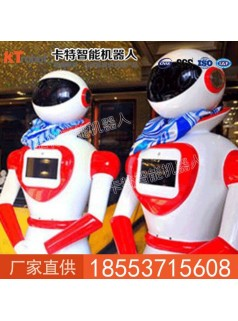 触屏对话智能迎宾讲解机器人直销,触屏对话智能迎宾讲解机器人