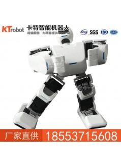 智能互动机器人价格,智能互动机器人质量