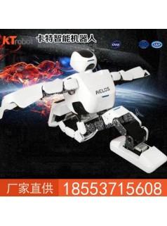 小艾机器人价格,小艾机器人