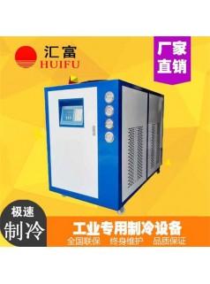 高频炉专用冷水机 汇富水循环制冷机批发