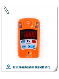 CLH100(B)第三代硫化氢检测仪CLH100B硫化氢检测仪