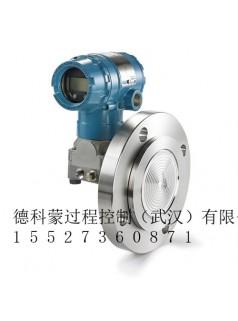 罗斯蒙特2051L3AA09D21ABM5RCN液位变送器
