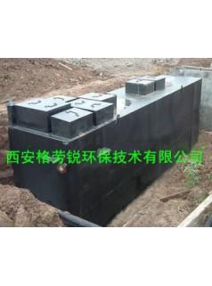 供应地埋式生活污水处理一体机