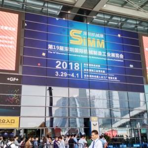 聚焦智能制造   深圳SIMM2018惊艳绽放