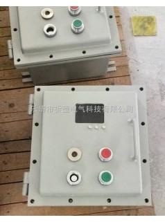 BJX-400*300*200防爆接线箱