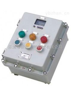 BJX-400*300*310防爆接线箱