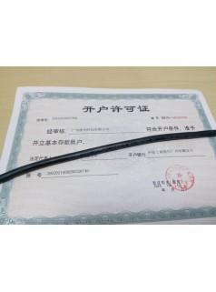 OLFLEX HEAT 180 EWKF LAPP电缆