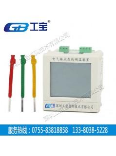 HZYN-RW6-9500电缆无线测温工宝军工品质