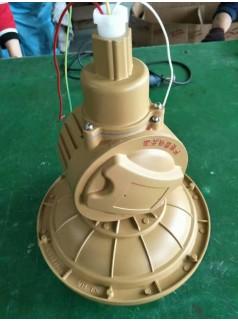 温州森本厂家SBD1103-YQL50免维护节能防爆灯