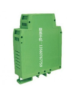 0-10V转换1-5V信号传输器/放大器