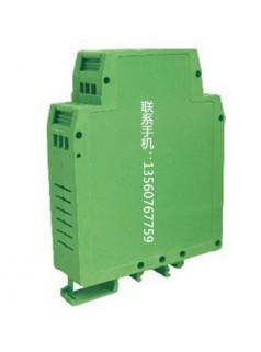 0-10V转0-5V放大模拟信号隔离器