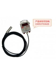 液位计液位传感器生产厂家矿用液位传感器品牌