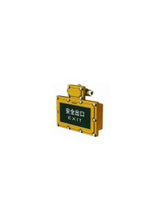森本SBD3106系列防爆标志灯