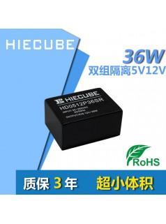 ACDC电源转换器双组隔离5V12V电源模块