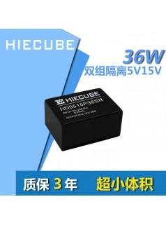 长寿命高可靠性220V转5V15V双路输出电源模块