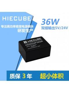 全隔离型220V转5V24V双路输出AC-DC电源模块