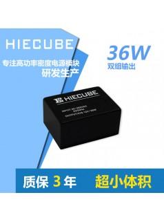 AC/DC通信隔离模块12V15V双路输出模块电源