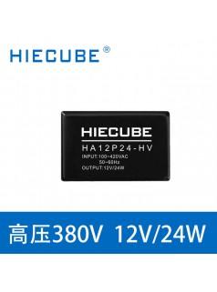 宽压输入85-420VAC范围仪器仪表12V2A电源模块