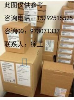 西门子内存卡模块6ES7 952-1AK00-0AA0