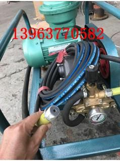 BH-40/2.5矿用阻化泵 3KW煤矿用灭火泵 双电压喷射剂