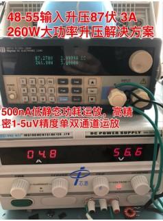 电动车码表专用降压芯片 20-100V转12V1.5A