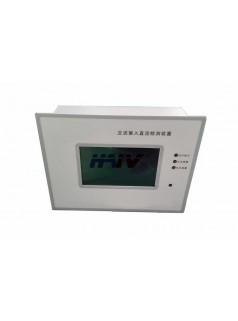 HVGF3321直流系统交流窜电告警装置