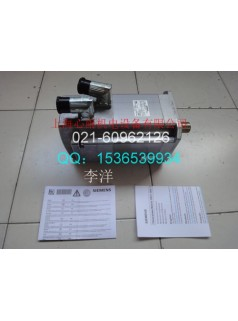 1FK7022-5AK71-1LG0特价销售Siemens西门子伺服电机