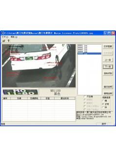 车牌识别一体机 台湾车牌识别 马来西亚车牌识别系统