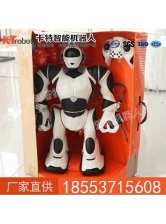史宾机器人价格,史宾机器人效果