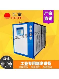 吹瓶专用冷水机_济南汇富生产设备冷却机直销