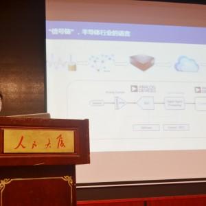 于常涛先生主题演讲— 图说第二十届智能化技术应用创新高峰论坛