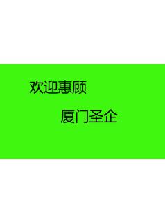 ECM011-PB01-NN