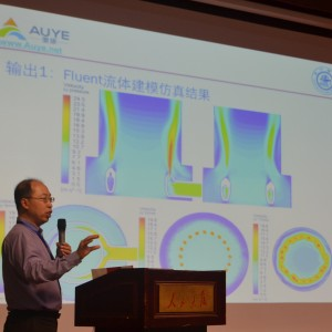 戴旭东博士主题演讲—图说第二十届智能化技术应用创新高峰论