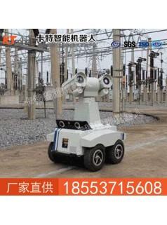 安防机器人效果,安防机器人直销